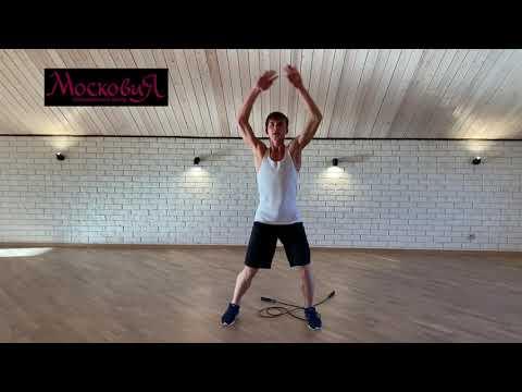 Кардио тренировка с Кириллом Курбатовым