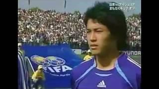 U-20 World Cup 2007 (Kagawa, Havenaar, Uchida)