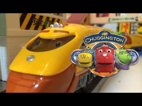 Spielzeugeisenbahn Chuggington Super-Lok (Action Chugger) (00204 de)