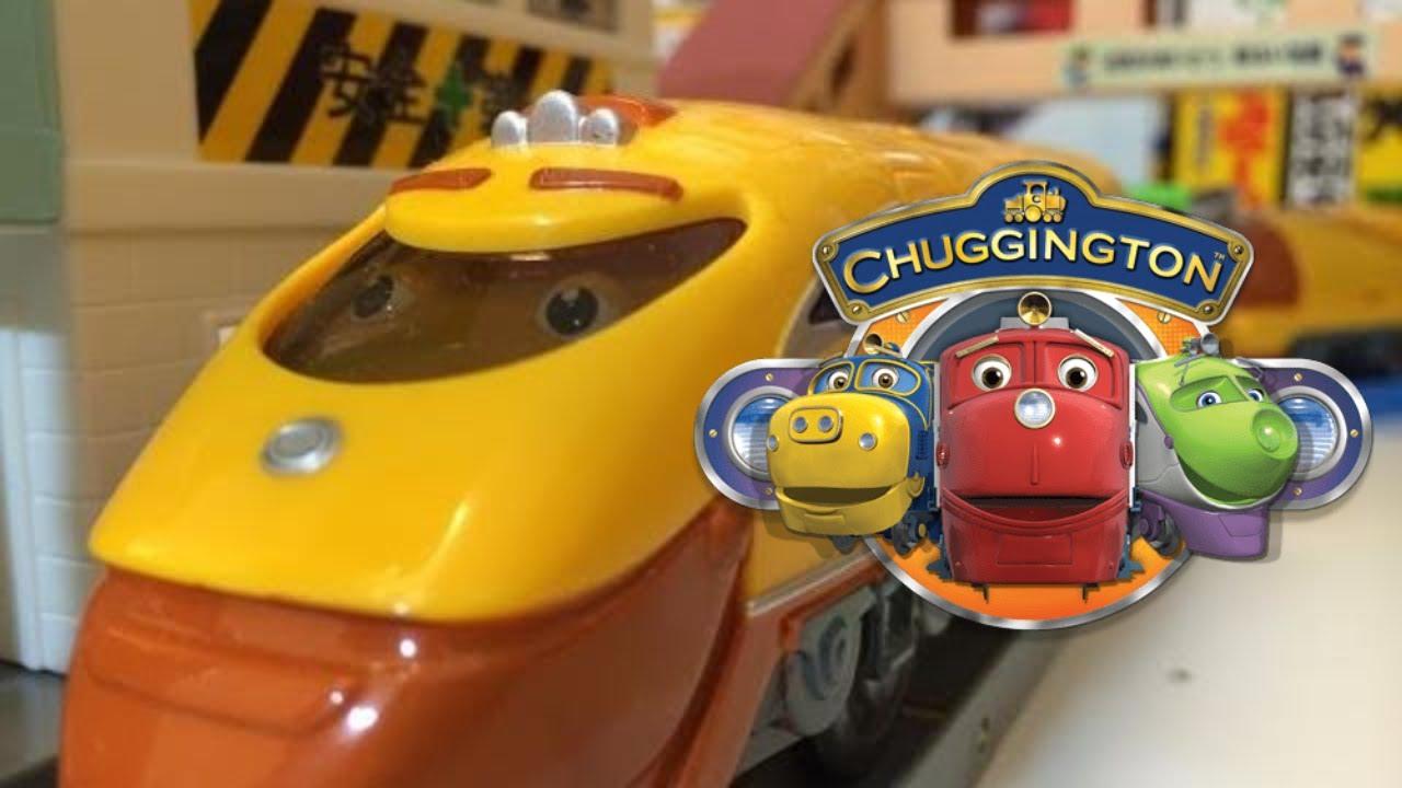 【Spielzeugeisenbahn】Chuggington Super-Lok (Action Chugger ...