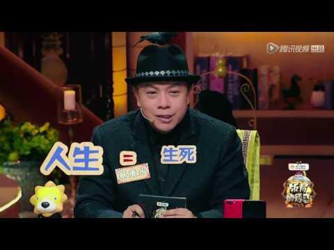 [饭局花絮]谢娜和小S并列第3,李湘心目中的主持一姐竟是她?!