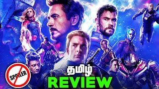 Avengers Endgame Tamil REVIEW *NO SPOILERS* (தமிழ்)