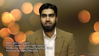 13 - Chamak Tujhse Paate (Nasheed - Vocals only) - LightOfMustafa