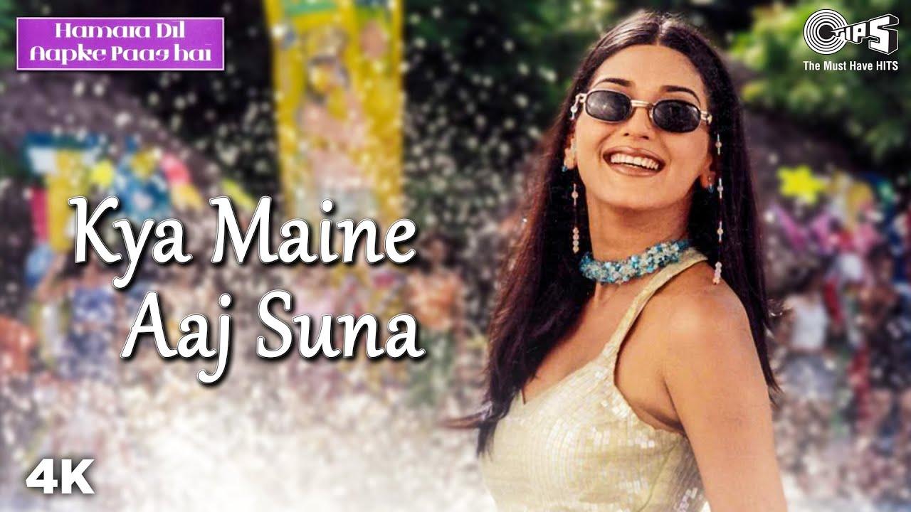 Kya Maine Aaj Suna | Hamara Dil Aapke Paas Hai | Anil Kapoor | Sonali Bendre | Kavita K | Vinod R
