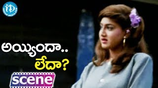 Ayyindha Ledha Movie - Sangeetha, Ali Best Scene