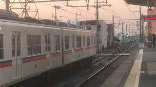山陽3000系3026F普通姫路行き 中八木駅発車