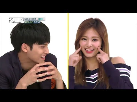 Seventeen Mingyu react to Twice Tzuyu OPPAYA @Weekly Idol [mintzu]