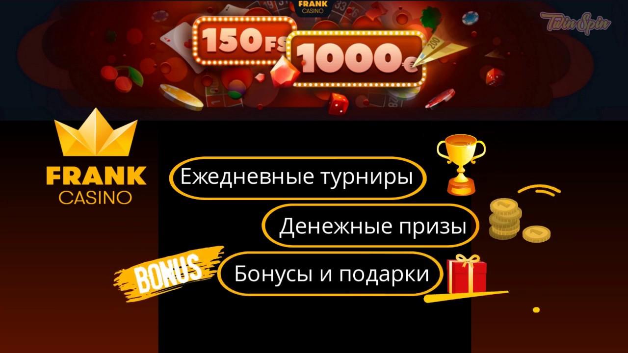 фото Депозита регистрации подарок без казино при