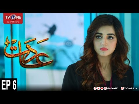 Aadat - Episode 6 - TV One Drama - 16th January  2018
