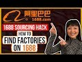 1688 CHINA SOURCING || STEP BY STEP GUIDE (2019) - PART I
