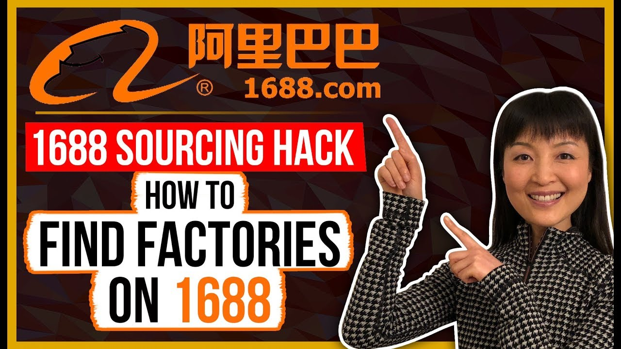 Download Find Direct Factories and Supplier On 1688.com | Part 1