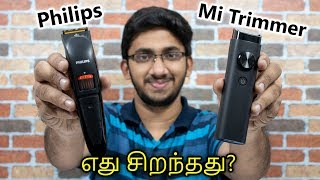 Mi Trimmer vs Philips Trimmer - Best Budget Trimmer? Philips QT4011/15 Vs Mi Trimmer Review | Tamil
