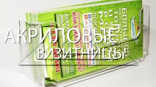 Печать визиток, печать листовок, широкоформатная печать в Твери(, 2018-03-25T18:11:36.000Z)
