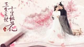 Video Nhạc phim Tam Sinh Tam Thế Thập Lý Đào Hoa download MP3, 3GP, MP4, WEBM, AVI, FLV Maret 2018