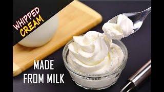 দুধ দিয়ে কেক ডেকোরেশনের হুইপড ক্রিম তৈরির রেসিপি | Make Whipped Cream From Milk | Cake Cream Bangla
