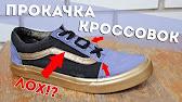 ЖЕЛЕЙНЫЙ МЕДВЕДЬ ВАЛЕРА И ЧУПА ЧУПС - YouTube