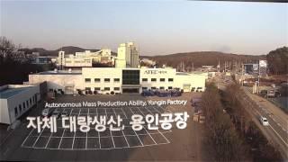 에이텍 홍보영상 - ATEC (국문, 2016)