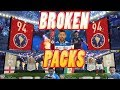 BROKEN PACKS * 2 x ICONS and  2 x WALKOUTS * Fifa 18 Giveaway up to One Million Coins