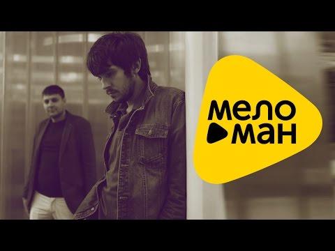 МэнЧеСтер - Аллегория (Official Video)