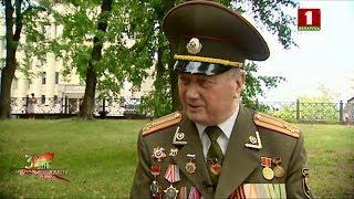 Разведчик Арсений Люцко — ветеран Великой Отечественной войны