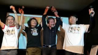 青春スター・4人で歌う「ポーリュシカ・ポーレ」  仲雅美・小倉一郎・江藤潤・三ツ木清隆