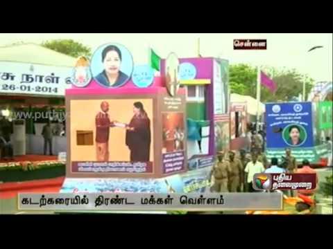 65th Republic Day Celebrations Held Across Tamil Nadu