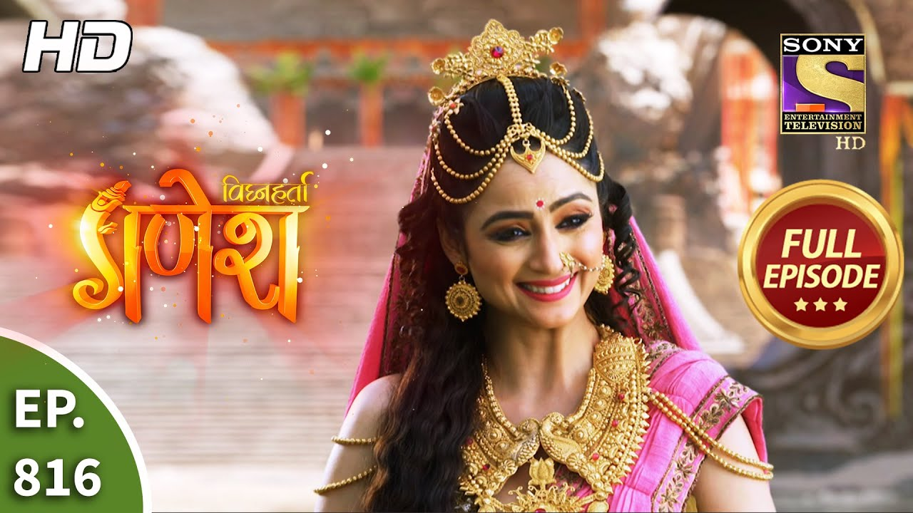 Download Vighnaharta Ganesh - Ep 816 - Full Episode - 22nd January, 2021