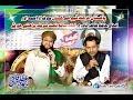 HD Pak Cricket Team Captain Sarfaraz Ahmed Hafiz Tahir Qadri Reciting Naat mp3