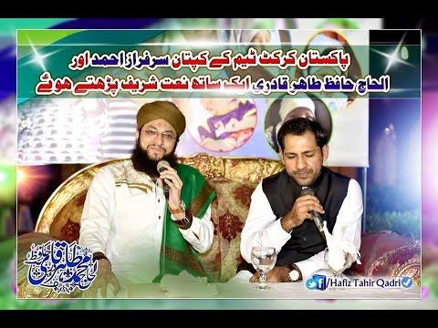 HD* Pak Cricket Team Captain Sarfaraz...