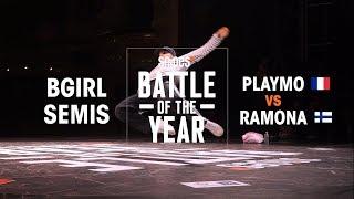 Playmo (FRA) vs Ramona (FIN) | BOTY 2018 1V1 BGIRL SEMIS