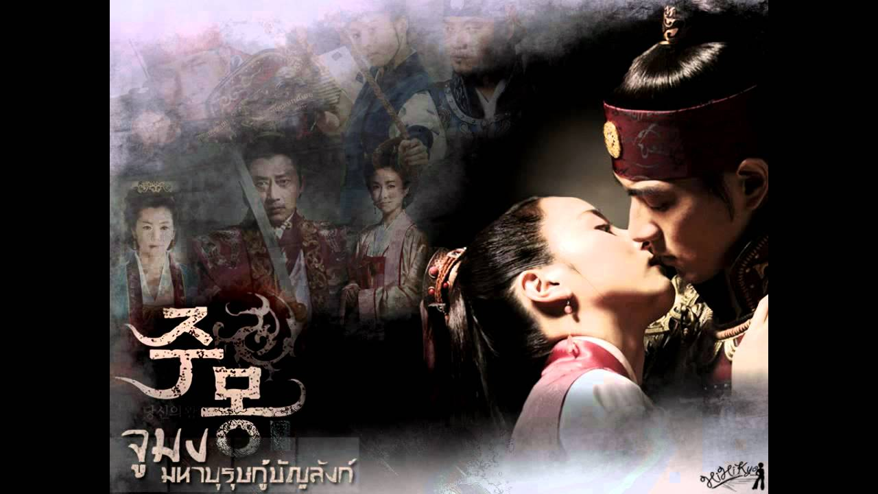 jumong sa mo soundtrack youtube