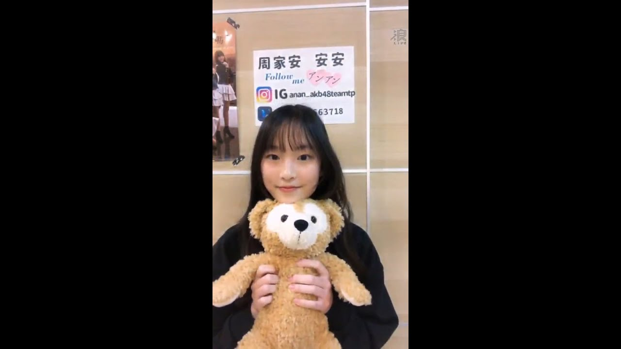 【200219直播精華】台研時期...黑歷史?