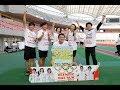 【2017オリンピックデーラン】新潟大会ハイライト の動画、YouTube動画。