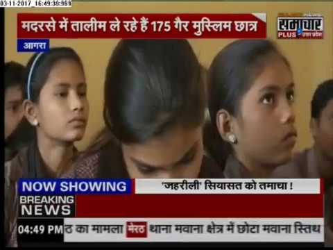 Live News Today: Humara Uttar Pradesh latest Breaking News in Hindi | 03 Nov