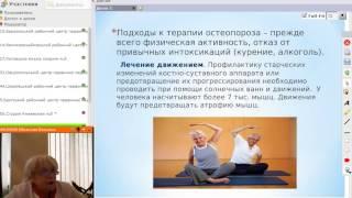 Щербакова Богдана Ильинична - заслуженный врач Украины, -