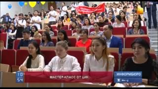 Алматинские студенты готовятся к выборам