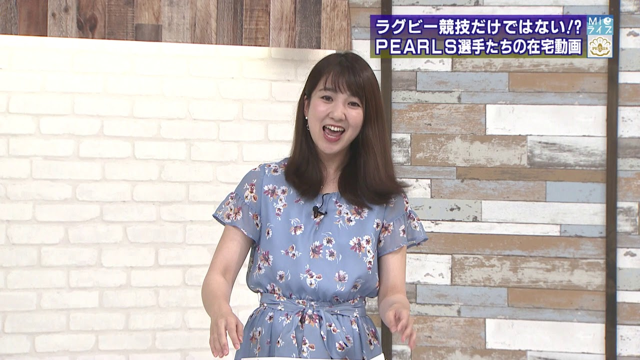 【PEARLS】齊藤聖奈選手が生出演!後半