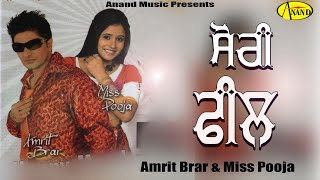Sorry Feel Amrit Brar & Miss Pooja [ Official Video ] 2012 - Anand Music