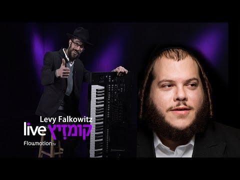 Fitche Benshimon feat. Levy Falkowitz