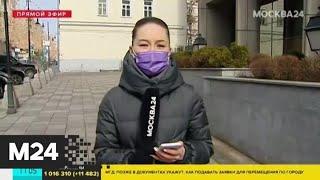 В каких случаях можно выходить из дома в период самоизоляции - Москва 24