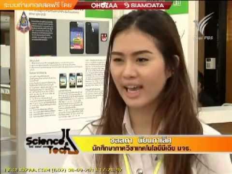 Science&Tech Creative media KMUTT