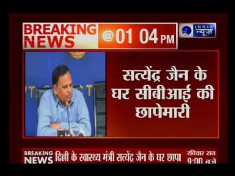 CBI raids Delhi's  EX-Health Minister Satyendra Jain residence regarding the Hawala case