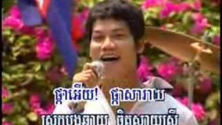 Rorm Som Doch Kneah - Preab Sovath & Keo Pich Chenda [Khmer Karaoke]