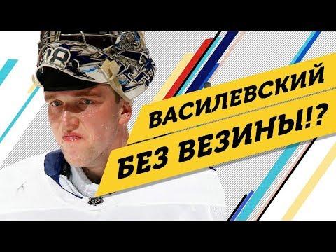 Итоги НХЛ: кто получил ЛИЧНЫЕ НАГРАДЫ?