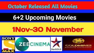 10 Upcoming November South Hindi dubbed Movies.