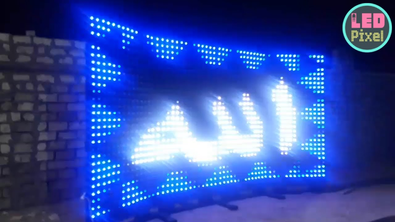 Pixel led Display with New Effects Design By Radwan Abo Hosien