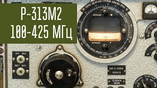 видео VHF/UHF приемник