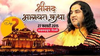 Shri Devkinandan Ji Maharaj Srimad Bhagwat Katha Karkardooma Delhi || Day 02 || 27-Feb-2015