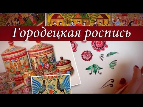 Боголюбов, Иванова, Городецкая Обществознание 7 класс