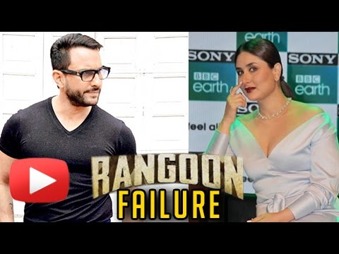 Kareena Kapoor's BEST REPLY On Rangoon Failure | REACTION